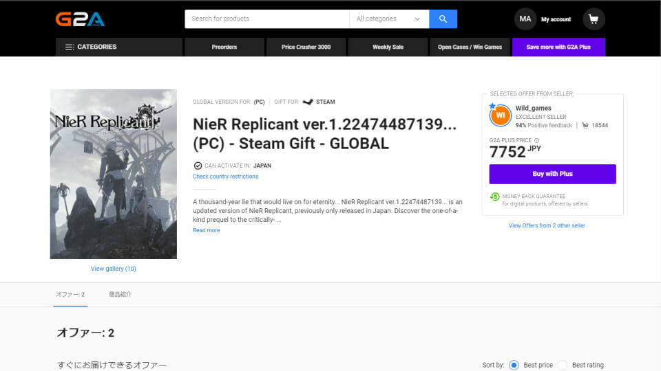 nier-replicant-ver-122474487139-g2a