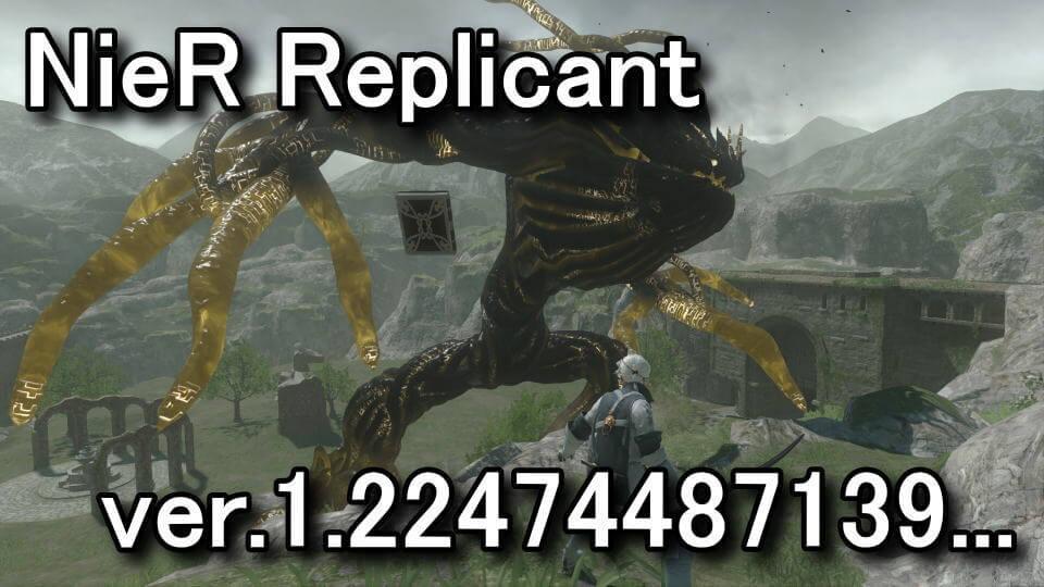 nier-replicant-ver-122474487139