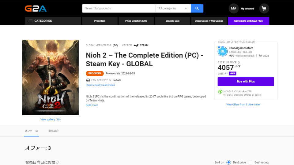 nioh-2-the-complete-edition-cost-g2a