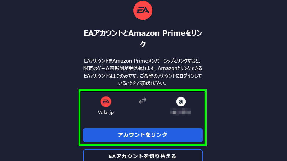 prime-gaming-apex-legends-ea-account-link-5