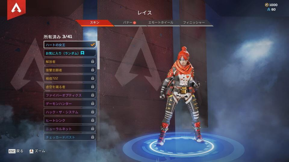 prime-gaming-apex-legends-skin-design-2