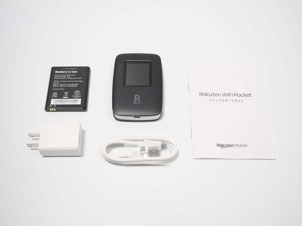 rakuten-wifi-pocket-package-review-03