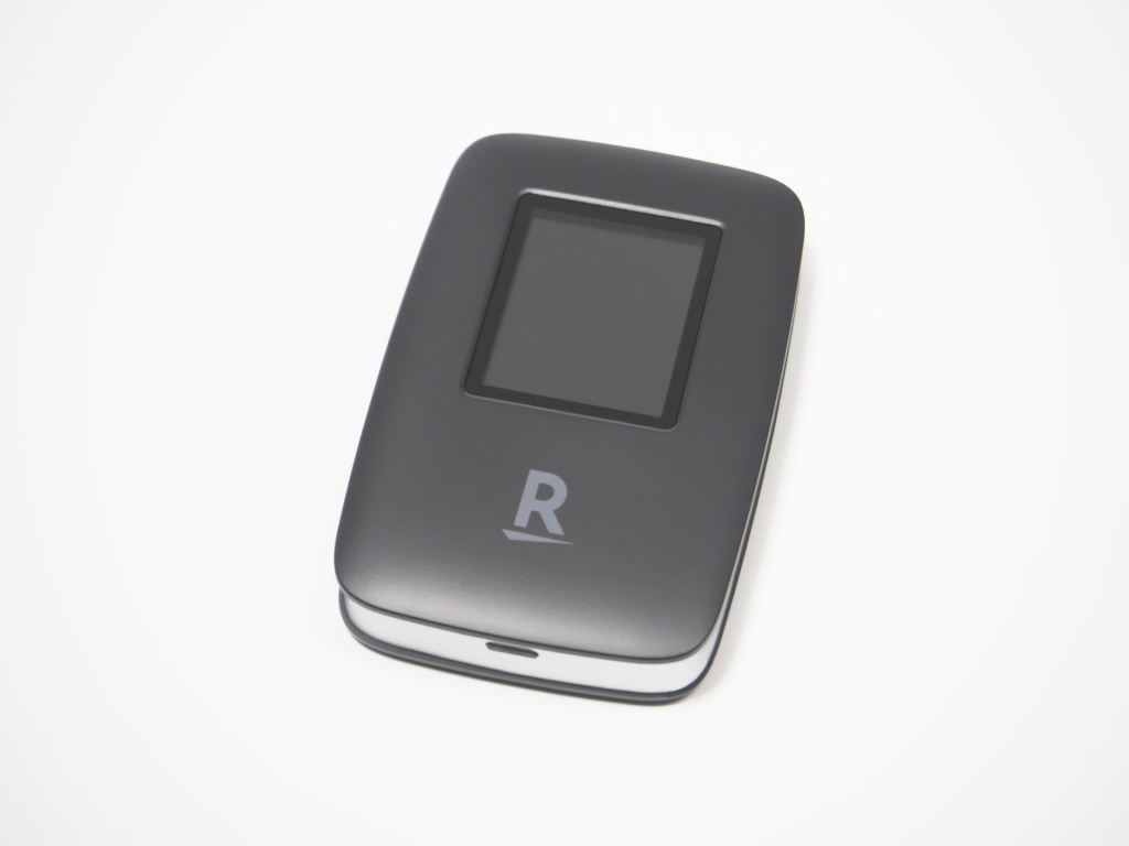 rakuten-wifi-pocket-package-review-04-1