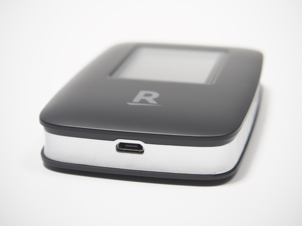 rakuten-wifi-pocket-package-review-05