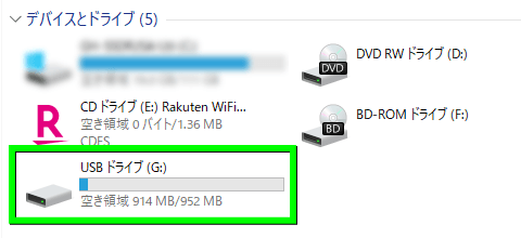 rakuten-wifi-pocket-usb-connect-3