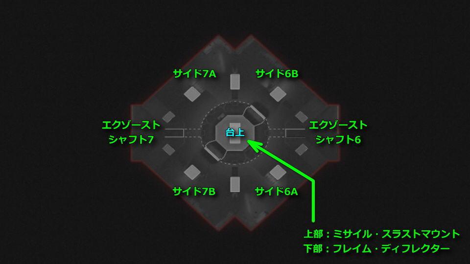 cod-bocw-map-icbm