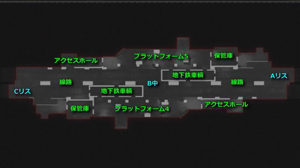 cod-bocw-map-u-bahn