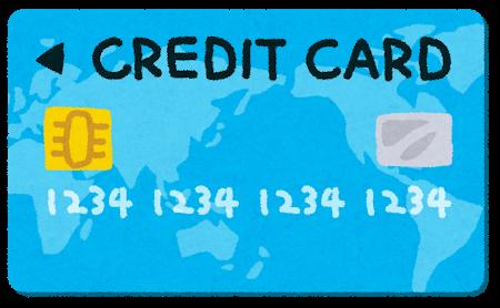creditcard-image