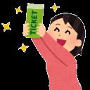 d-card-gold-10bai-point-back-coupon