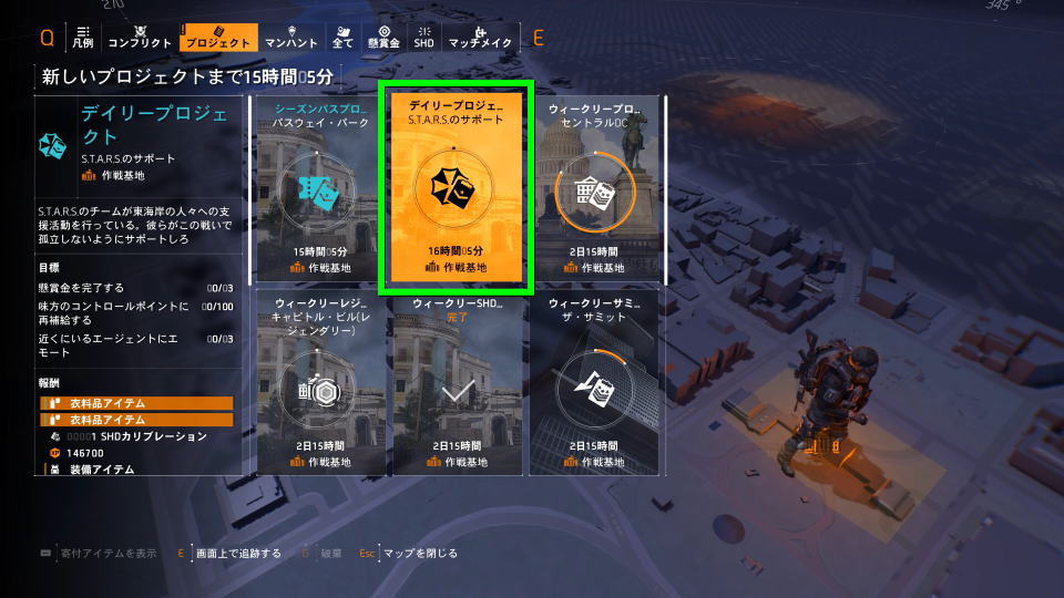 division-2-biohazard-collaboration-daily-project-1