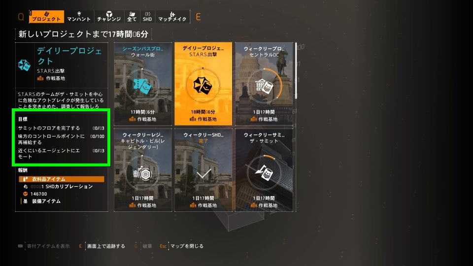 division-2-biohazard-collaboration-daily-project-2