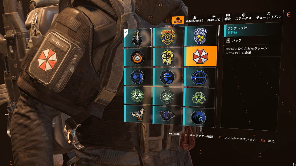 division-2-biohazard-collaboration-daily-project-rewards-2