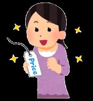 smart-phone-where-to-buy-yasui-shop