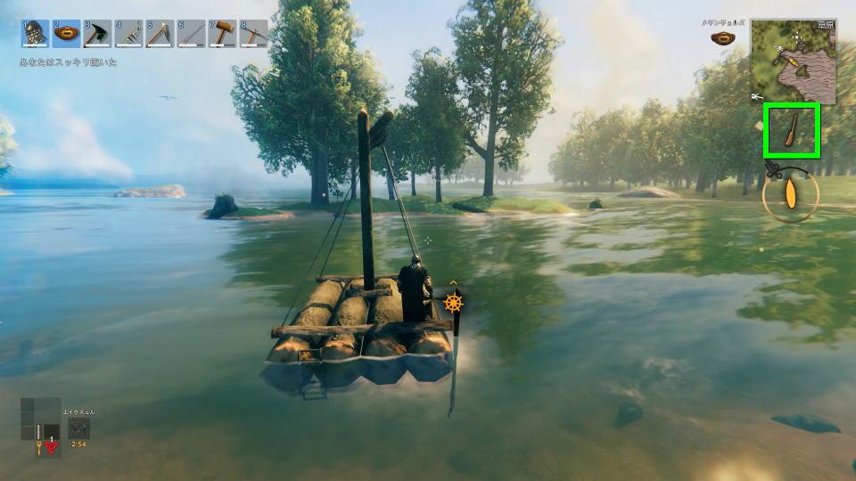 valheim-boat