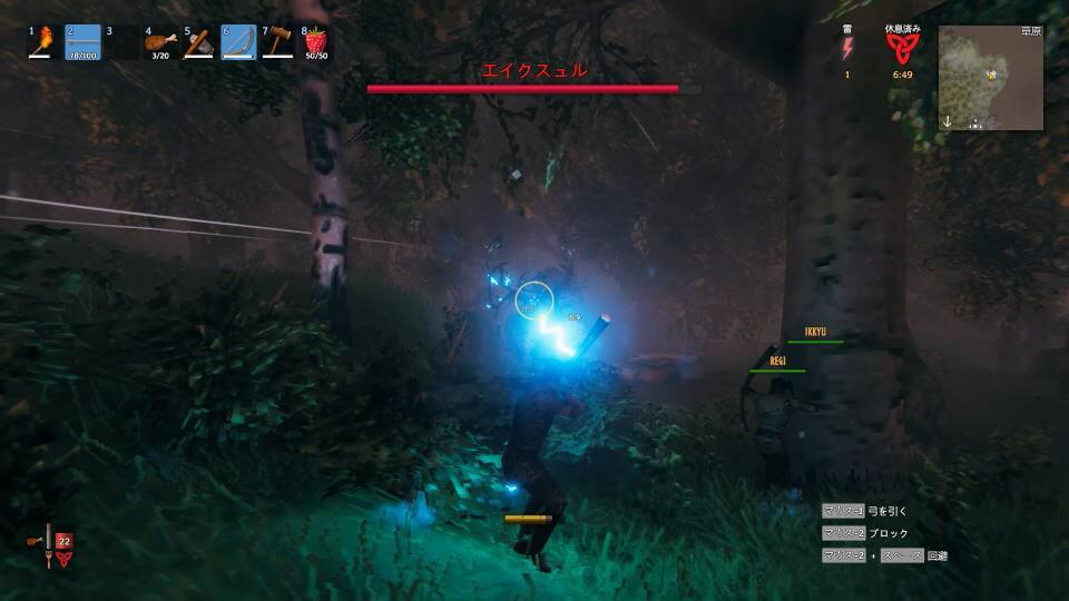 valheim-boss-eikthyr-battle-4