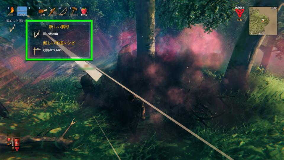 valheim-boss-eikthyr-battle-5