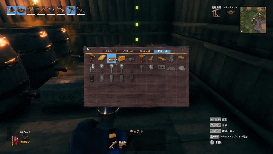 valheim-chest-build