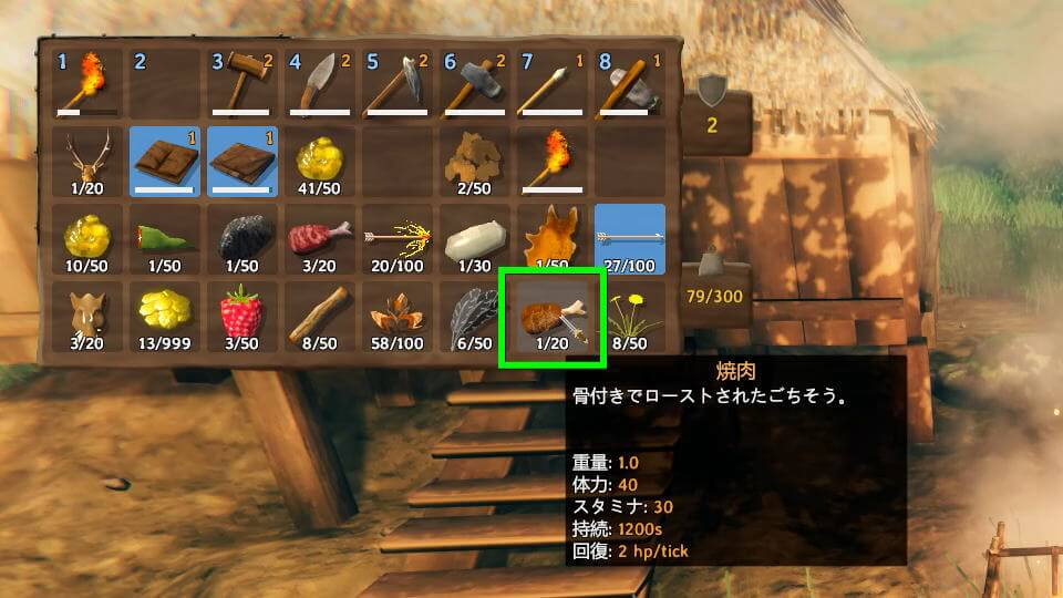 valheim-cooking-system-6