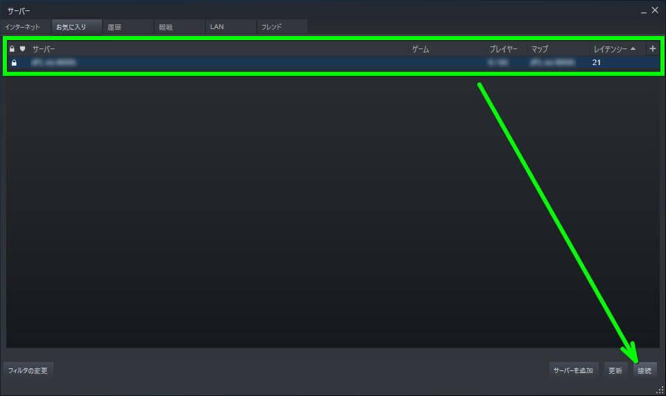 valheim-dedicated-server-g-portal-add-server-3