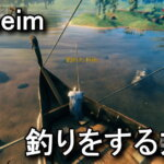valheim-fishing-150x150