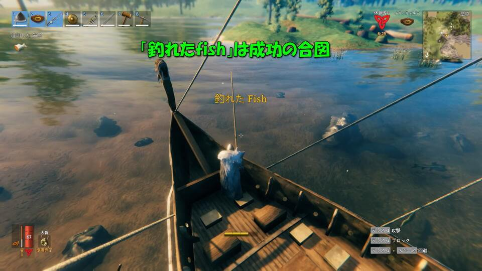 valheim-fishing-4