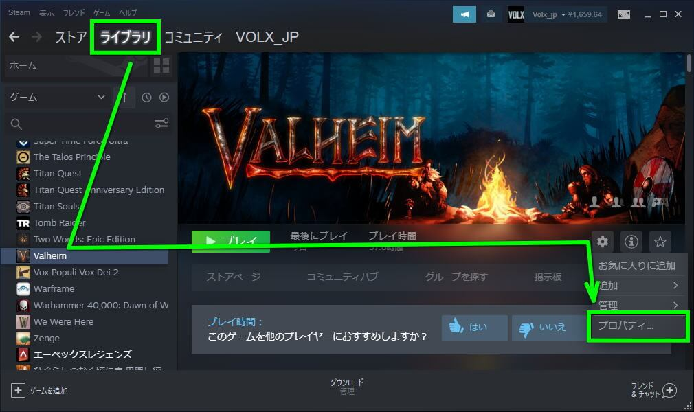valheim-framerate-boost-3