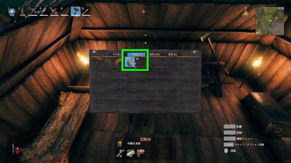 valheim-item-upgrade-2