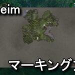 valheim-map-marking-150x150