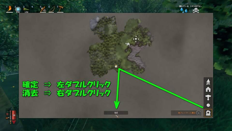valheim-map-marking-3