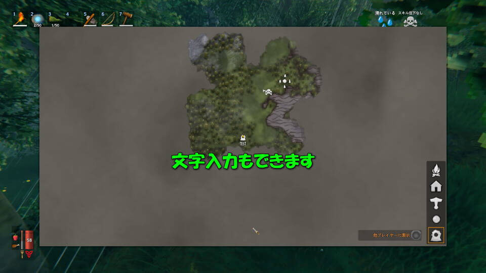 valheim-map-marking-4
