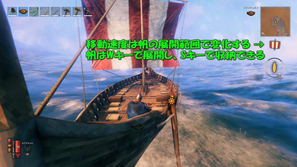valheim-ship-user-guide-2-1