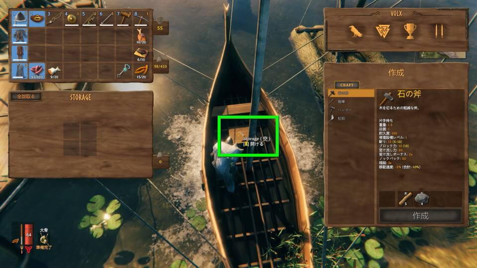 valheim-ship-user-guide-5