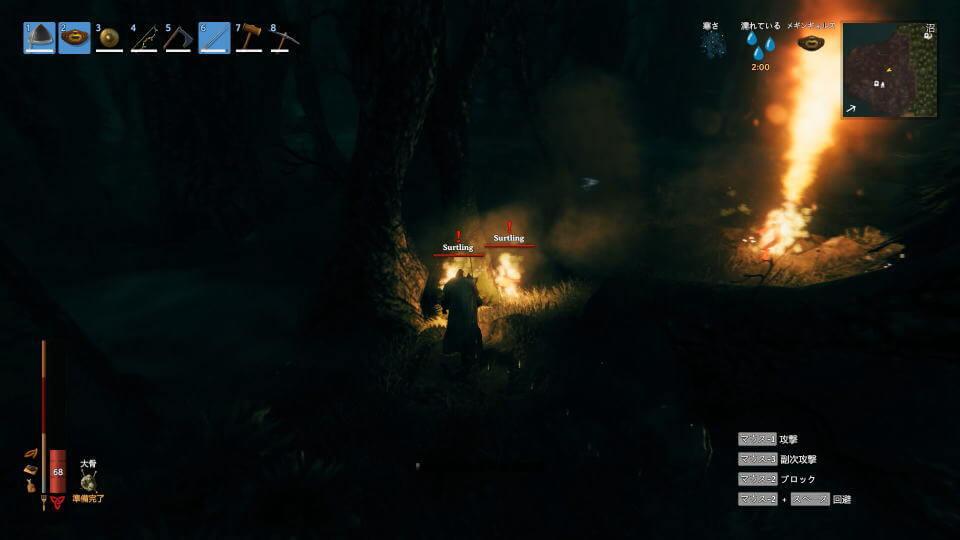 valheim-surtling-respawn-kill-3