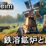 valheim-tetsuyoukouro-fusya-150x150