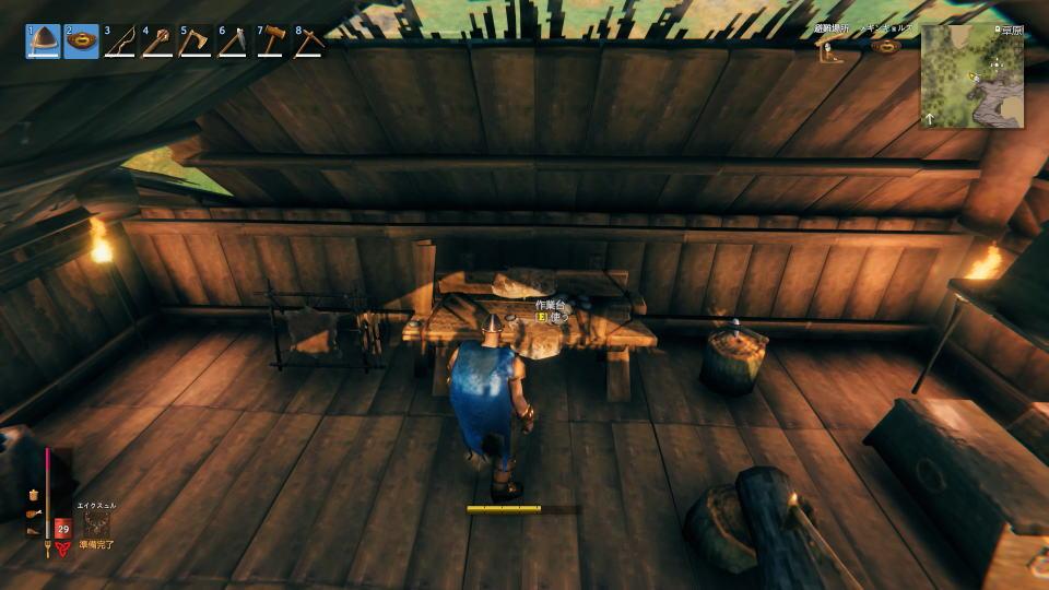 valheim-work-bench-item-upgrade-1