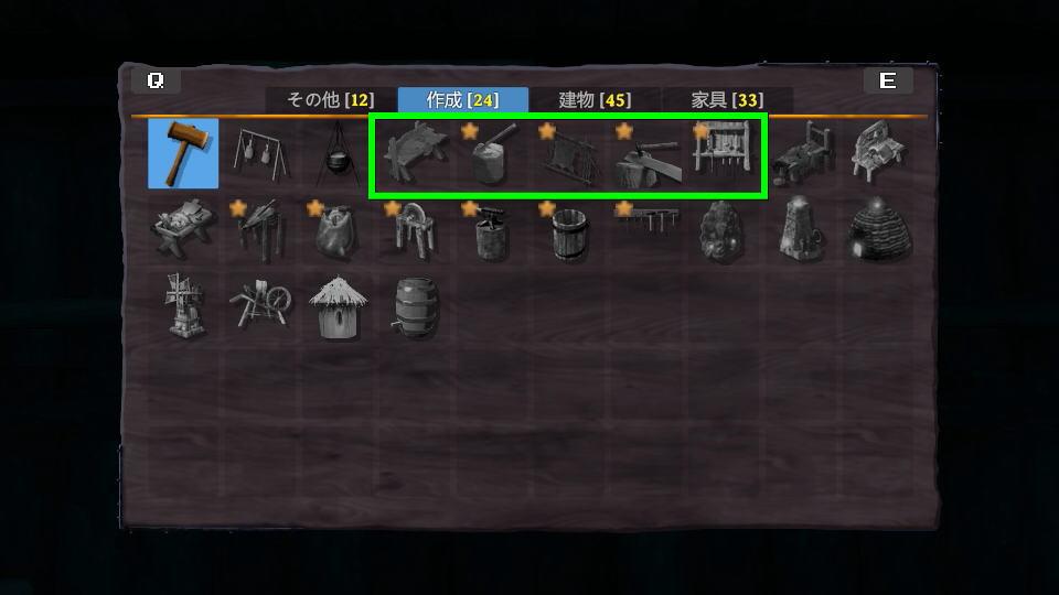 valheim-work-bench-item-upgrade-2-1
