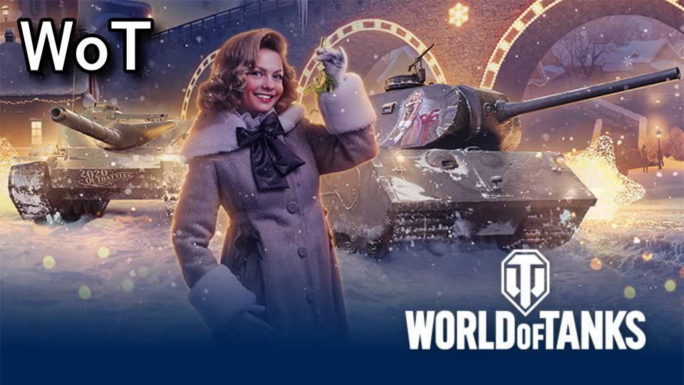 world-of-tanks-prime-gaming