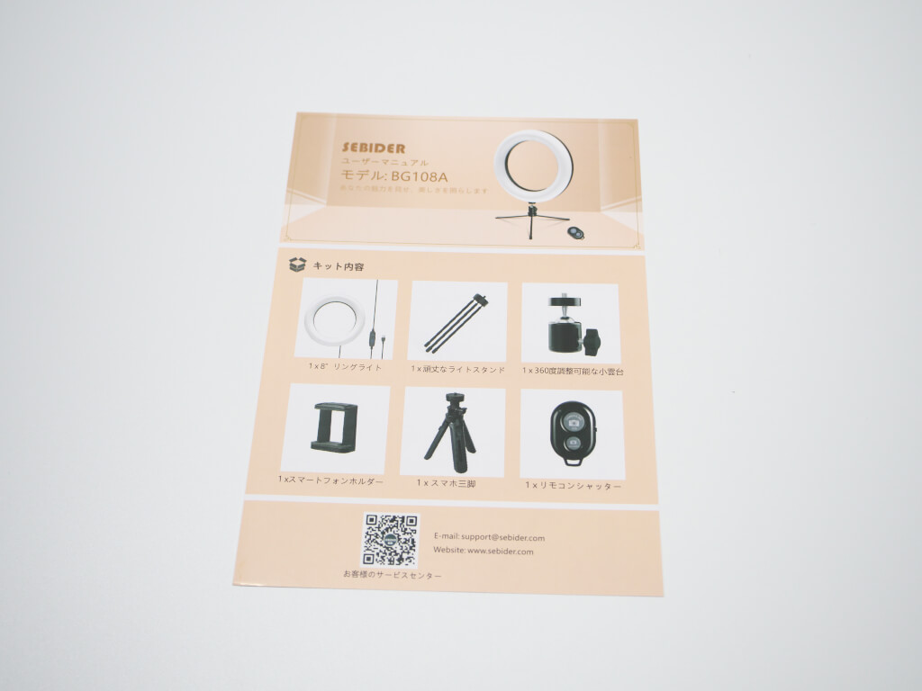 bg108a-led-ring-light-review-04