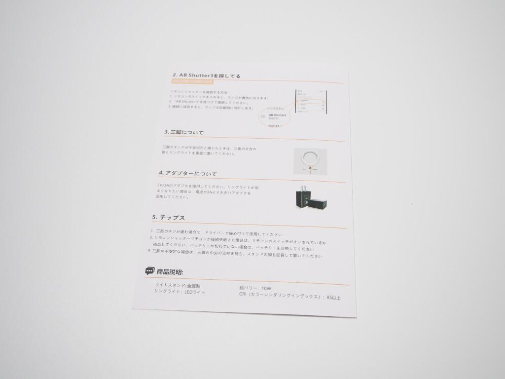 bg108a-led-ring-light-review-06
