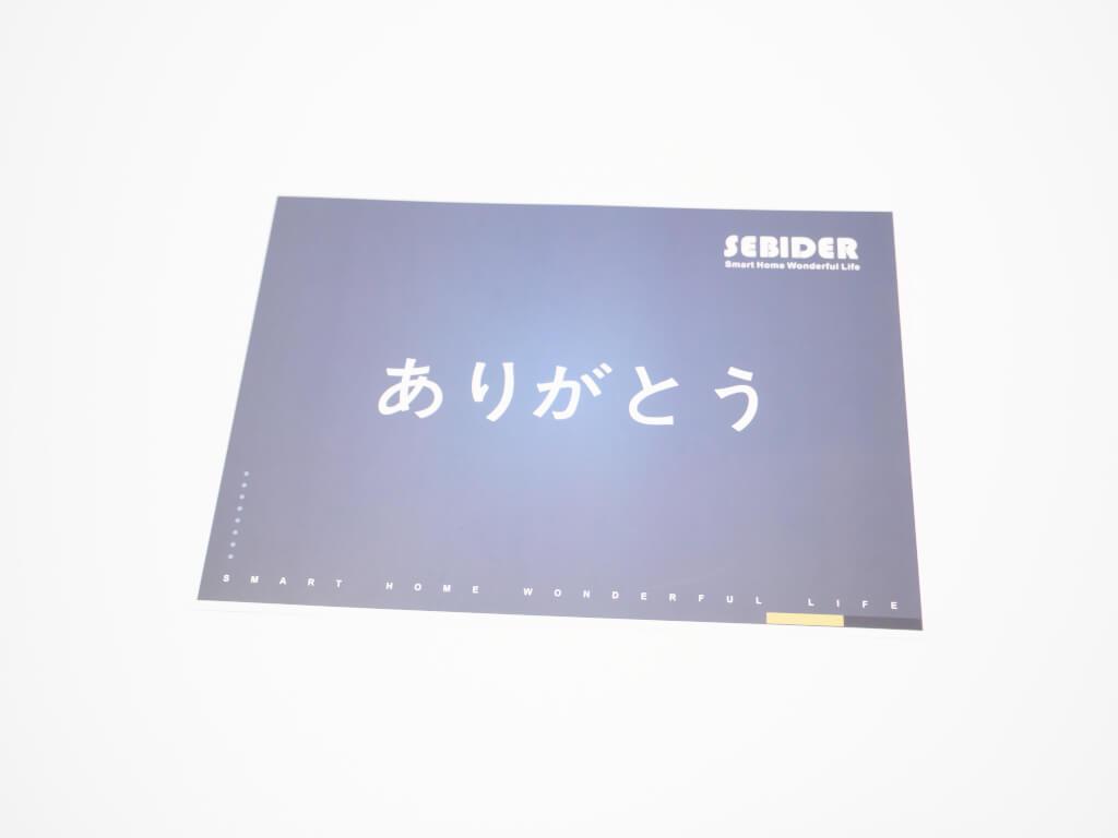 bg108a-led-ring-light-review-07