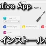creative-app-download-install-1-150x150