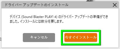 creative-app-update-1