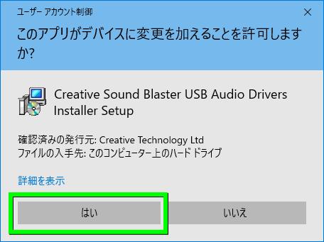 creative-app-update-2
