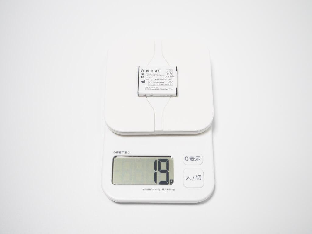 d-li92-battery-2