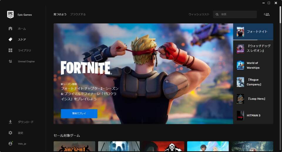 epic-games-launcher-install-5