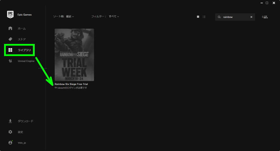 epic-games-launcher-install-6