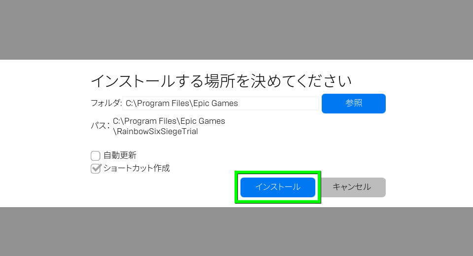 epic-games-library-install-4