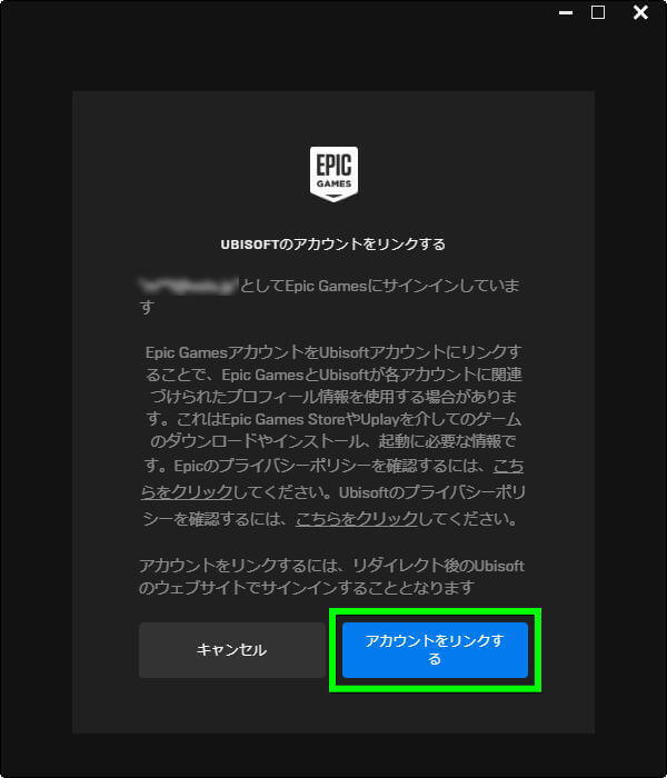 epic-games-library-install
