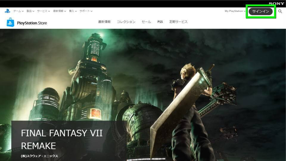 final-fantasy-vii-remake-free-play-1