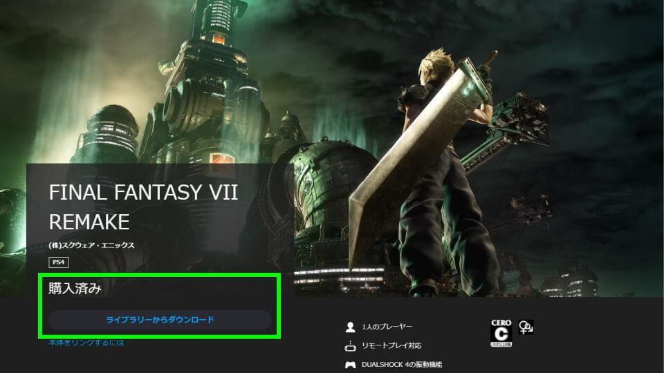 final-fantasy-vii-remake-free-play-8